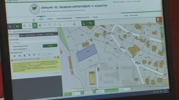 Вадим скица на имот за 5 минути през сайта на Агенцията по кадастър