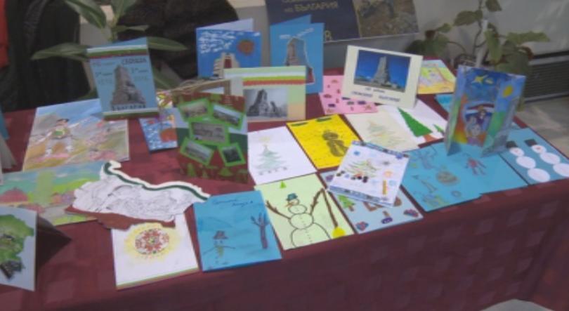 Деца от цяла България участваха в конкурс за най-добра картичка