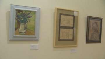 Изложба на дарени картини в Националната галерия