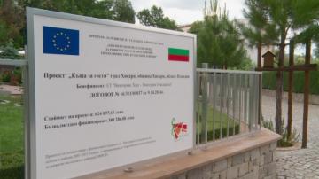 Проверяват 11 къщи за гости на територията на Пловдивска и Пазарджишка област