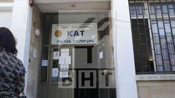 Арести в КАТ-Благоевград. Задържан е и директорът на Пътна полиция