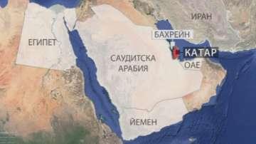 Арабските страни искат от Катар да скъса дипломатически отношения с Иран
