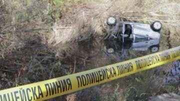 19-годишно момиче загина при катастрофа на пътя за Гърция
