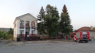 Какви са причините за пожара в читалището в село Катрище?
