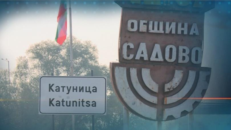 В пловдивското село Катуница днес гласуват на референдум. Жителите решават