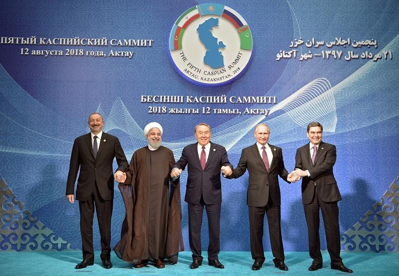 Лидерите на петте държави с излаз на Каспийско море подписаха