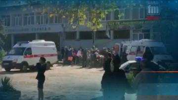 Най-малко 19 загинали при масово убийство в колеж в Крим