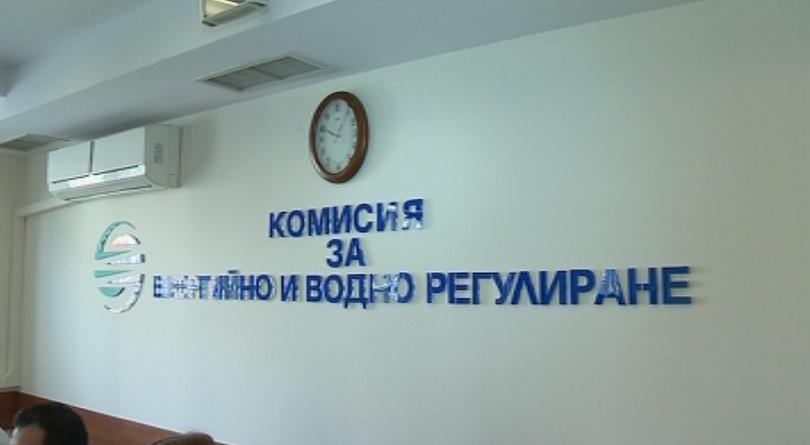 Върховна административна прокуратура протестира решение на КЕВР за природния газ