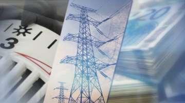 КЕВР организира обществено обсъждане на цените на парното и тока