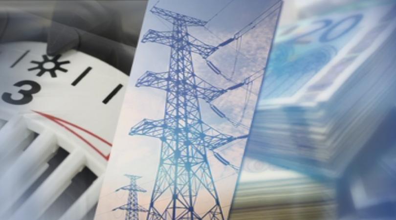 обсъждат поисканото поскъпване тока парното юли
