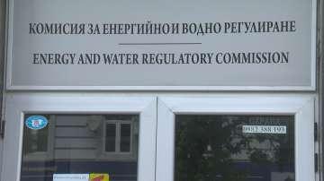 В КЕВР обсъдиха цените за пренос по газопровода между България и Гърция