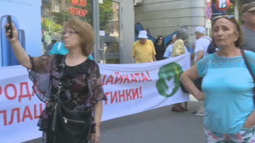 Протест пред КЕВР заради поскъпването на тока, парното и топлата вода