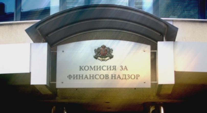 """КФН изпрати на прокуратурата и ДАНС доклад по проверката на """"Еврохолд"""""""