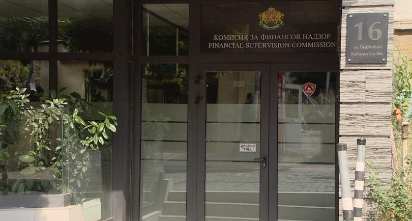 Комисията за финансов надзор (КФН) заличи две дружества от регистъра