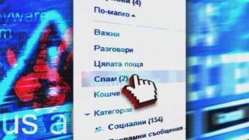 ГДБОП предупреждава за нова киберизмама