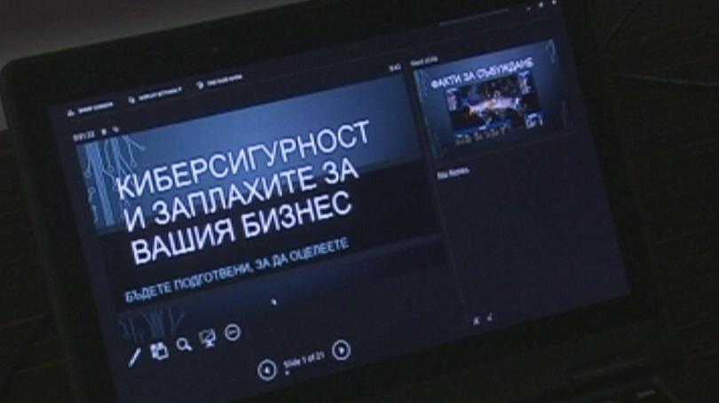 Европейската комисия създава нова агенция за киберсигурност, която да помага