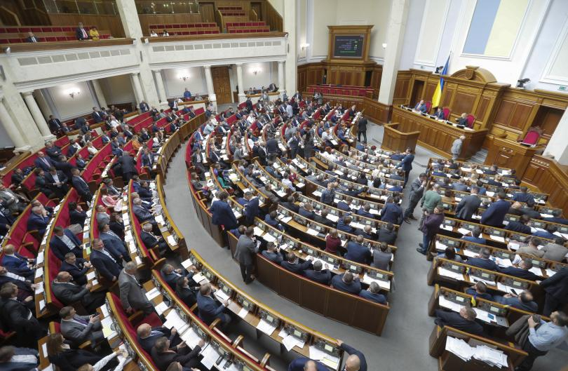 въпросите петъчния парламентарен контрол