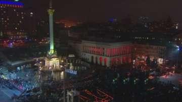 Украйна национализира първата банка