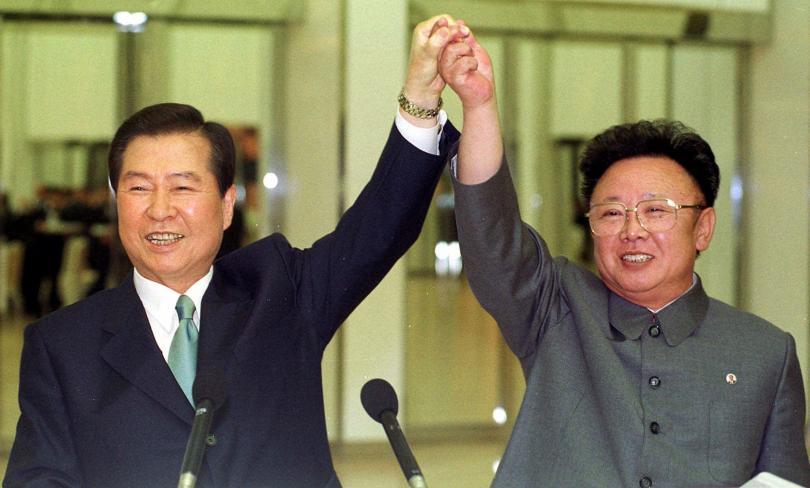 родът ким давал обещания китай ядрено разоръжаване кндр