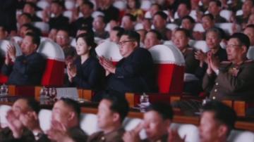 Смятан за изпратен в трудов лагер дипломат се появи на концерт с Ким Чен Ун
