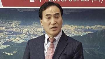 Южнокореецът Ким Чен-ян оглави Интерпол