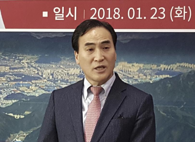 Ким Чен-ян от Южна Корея бе избран днес от Общото