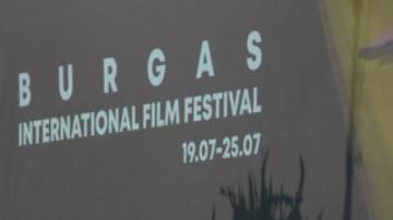 Започна Международният филмов фестивал в Бургас