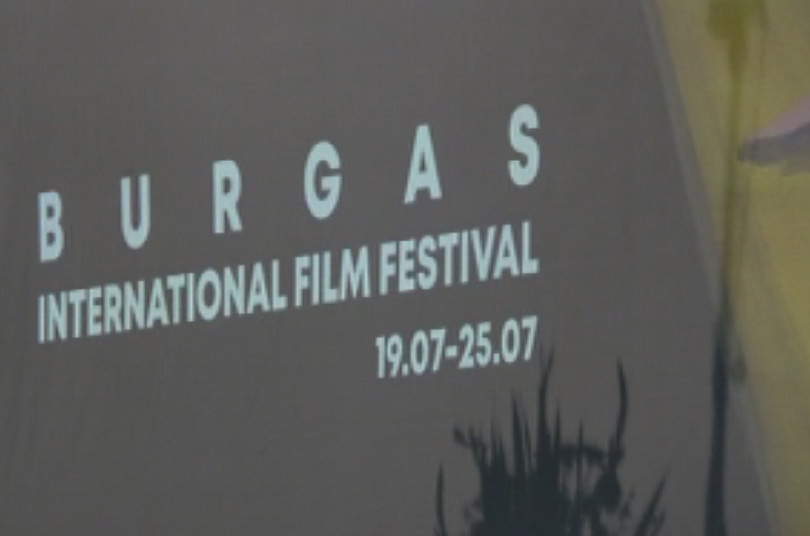 Тази вечер беше открит четвъртият Международен филмов фестивал Бургас. В