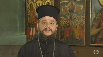 Старозагорският митрополит Киприан вече е официален говорител на Светия Синод