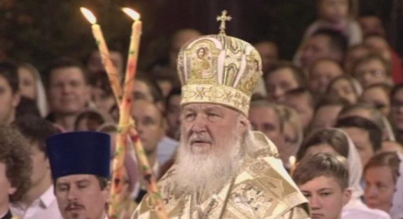 снимка 1 Първа среща на папа и руски патриарх от 1000 години
