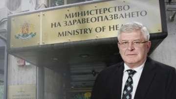 Ананиев: В лечебните заведения ще постъпи ресурс за увеличение на заплатите