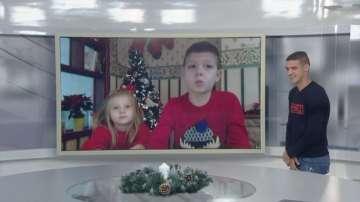Кирил Десподов зарадва за Коледа малкия Алекс