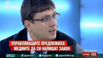 Кирил Вълчев, юрист и журналист: Медиите твърде много занимават хората с проблемите си