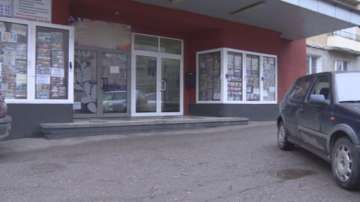 Остава тежко състоянието на жената, залята с киселина в София