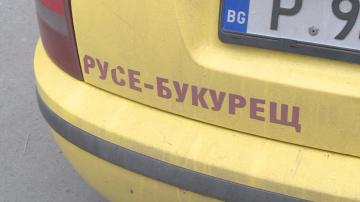 Как кислородната винетка в Букурещ ще се отрази на таксиметровите шофьори у нас?