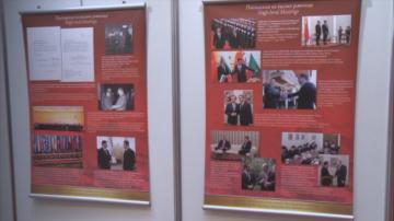 Изложба разказва 70-годишната история на отношенията между България и Китай в НС