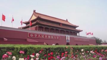 28 китайски организации са включени в черен списък с търговски санкции на САЩ