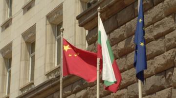 АБВ: България не е успяла да привлече достатъчно китайски инвестиции