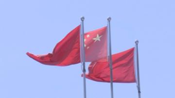 Няма опасност от китайска икономическа инвазия у нас