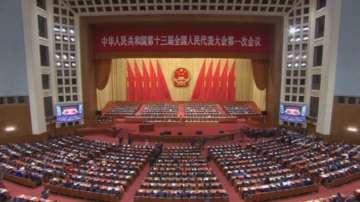 Годишната сесия на китайския парламент приключи