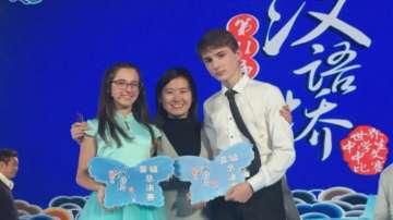 Ученичка от Пловдив спечели второ място в света в състезание по китайски език