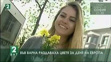 Във Варна раздаваха цветя за Деня на Европа