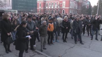 Бдение в памет на убития при масово сбиване мъж в Кюстендил