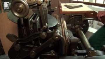 Виенска печатарска преса получи като дарение Историческият музей в Клисура