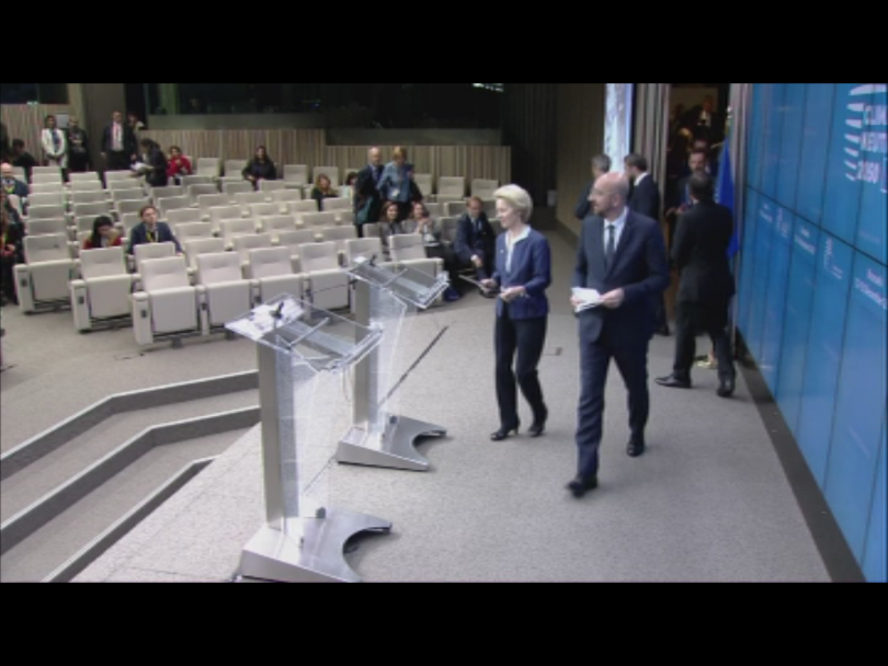 Европа да остане неутрална по отношение на климата към 2050