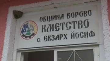 Кмет на русенско село управлява вече четвърт век