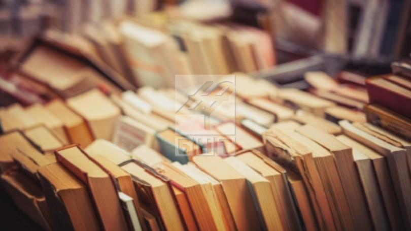 Инициативата Стара хартия за нова книга днес е в София