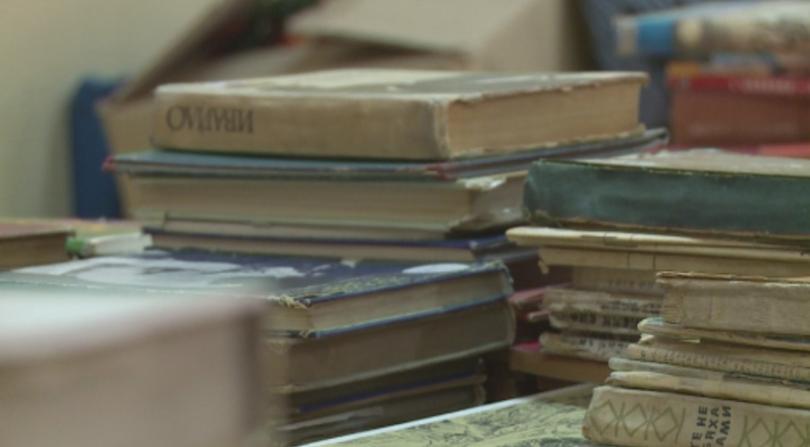Библиотеката в пловдивското основно училище