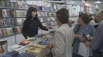Пролетен базар на книгата и младежки литературен фестивал започнаха в София