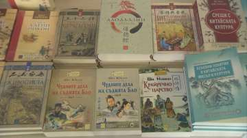 Българско и китайско издателство ще предлагат книги, преведени от китайски език